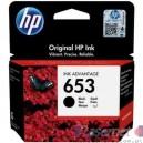 Tusz HP 6000 6075 6400 6475 czarny 3YM75AE 3YM75A oryginalny HP 653 6ml 360 stron