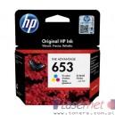 Tusz HP 653 kolorowy do HP DeskJet 6000 6075 6400 6475 3YM74AE 3YM74A oryginalny HP 653 4ml 200 stron