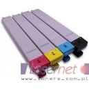 Toner HP Color LaserJet E77800 E77820 E77822 E77825 E77830 zamiennik W9040MC W9041MC W9042MC W9043MC Wrocław