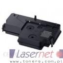 Pojemnik na zużyty toner Samsung MLT-W708, MLTW708, SS850A do Samsung SL-K3250 SL-K3300 SL-K4250 SL-K4300 SL-K4350
