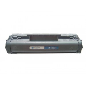 http://toners.com.pl/34-738-thickbox/toner-canon-ep-22-zamienniki-do-canon-lbp-800-lbp-810-lbp-lbp-1110-lbp-1120-800-810-oem-ep22.jpg